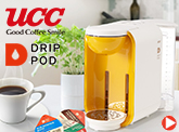 UCC DRIP POD ページへ
